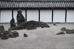 Southern Garden (Patrick Vierthaler) Tags: tofukuji toufukuji summer late sommer hojo houjou garden garten main japanese temple japanischer tempel buddhist buddhistischer zen           rinzai sect