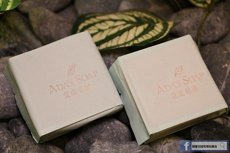 艾達皂房- 天然平價手工精油肥皂13