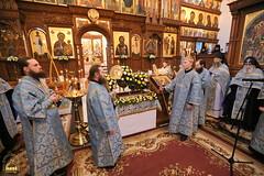 24. Arrival of Sanctities at Lavra / Прибытие святынь в Лавру 01.12.2016