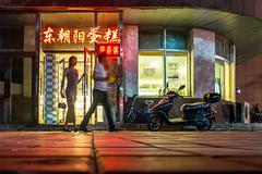 (spatialrhetorics) Tags: china street nightphotography urban night asia fuji candid streetphotography fujifilm streetphoto nightphoto jlu downlow changchun conveniencestore jilin jilinuniversity dongbei colourstreetphotography x100t fujifilmx100t