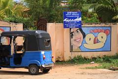 AJY_2957 (arika.otomamay) Tags: srilanka trincomalee
