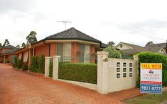 1/14 Chrysanthemum Avenue, Lurnea NSW