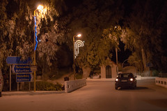 (Psinthos.Net) Tags: road trees winter cold leaves night frost december village wind pavement chapel newyear sidewalk ornaments treebranches paved christmasornaments  stnicolas 2016 2015 agiosnikolaos   coldnight  winterleaves vrisi agiosnikolas psinthos  eycalypts   newyearsave                     psinthosvillage  vrisiarea  vrisipsinthos