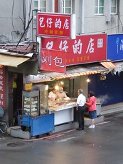 Taipei morning with steam buns (ashabot) Tags: taipei taiwan seasia streetscenes street morning travel breakfast streetfood people peopleoftheworld peoplewatching
