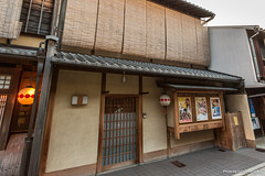 Hanamachi-Kamishichiken-8 (luisete) Tags: japón japan kamishichiken hanamachi geisha maiko kioto prefecturadekioto