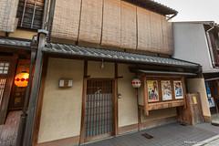Hanamachi-Kamishichiken-8 (luisete) Tags: japn japan kamishichiken hanamachi geisha maiko kioto prefecturadekioto