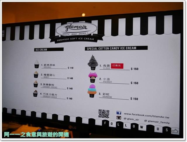 台中新光三越美食glamair彩虹棉花糖冰淇淋韓國首爾image004