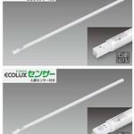 直管形LEDランプの写真