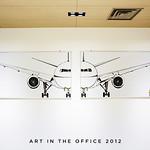 現代アート公募プログラムの写真