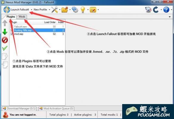 異塵餘生4 MOD管理器NMM(Nexus Mod Manager)V0.61.3