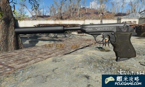 異塵餘生4 解放者PPK手槍材質MOD