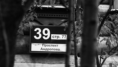 untitled-0317 (Stanislav Chorniy) Tags: red moscow street photo black white       portreat israil color beaty mono glossy light landscape  35mm sky tree green nature movue movie david linch night clouds cloud sun daylight rust old park city blackandwhite orange bw