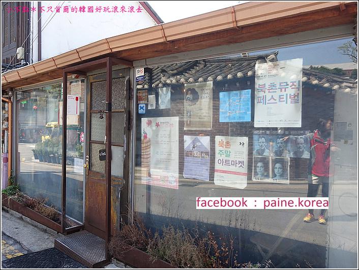 首爾北村鐵匠烤窯Pizza (1).JPG