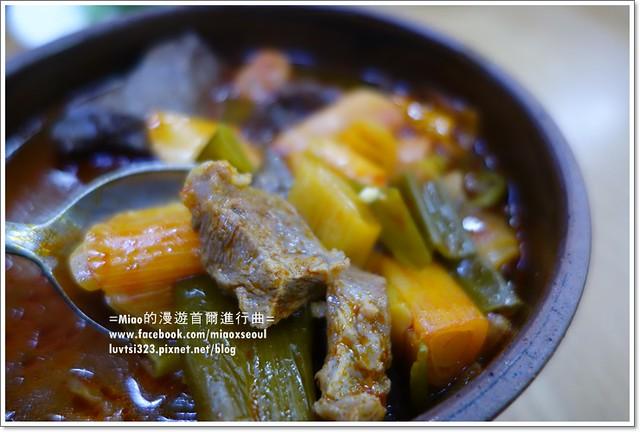 국일따로국밥05