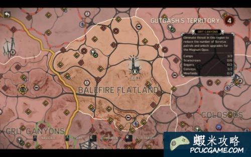 瘋狂麥斯 Mad Max地雷稻草人與營地收集地圖 全收集地圖