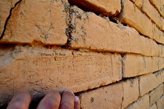 Wall brick stamped with the name of Nebuchadnezzar II (Sumer and Akkad!) Tags: stamped mud cuneiformiscription akkadian neobabylonianperiod palace nebuchadnezzar babylon babel iraq mesopotamia wall ancient ruins