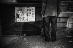 annihilation (TommyOshima) Tags: leicanoctilux50mmf10 noctilux f10 50mm leica monochrome blackandwhite blackwhite efke efke25 selfdeveloped man japan standing