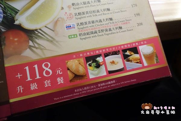 洋朵義式廚坊關新店 (4).JPG