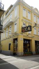 DSC04925 (rickytanghkg) Tags: street city sony snap macau orient a7r sonya7r