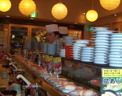 japanskt spa stockholm gratis chattsidor