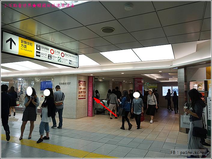 東京新宿AINZ TULPE (3).JPG