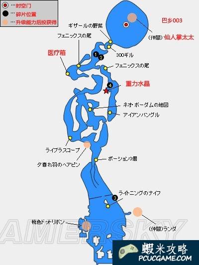 最終幻想13-2 (FF13-2) 全支線及道具地圖攻略