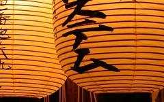 Viaggio di nozze in Giappone: 5 cose da fare (ViaggioRoutard) Tags: viaggio di nozze giappone todo marriag