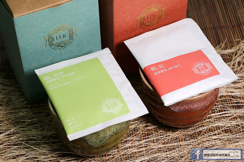 FLHC瘋飲好茶冷泡茶創意茶葉禮盒26