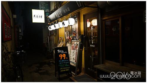馬肉酒場 大宮03.jpg