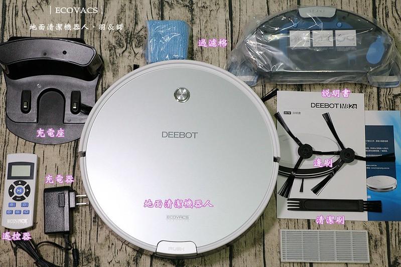ECOVACS智慧掃地機器人DM8212