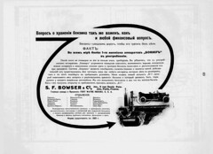 1913-06.  12.  69 (foot-passenger) Tags:  june 1913    russianstatelibrary rsl russianillustratedmagazine