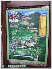 image010 (paulyearkimo) Tags: taiwan