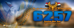 (A. gfx designs) Tags: new year egyptian                 6257                                             1100