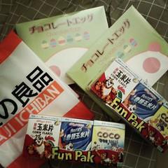yummy #food #sweet #sweets #hk #hongkong... (irminastyle) Tags: china hk food hongkong yummy sweet chocolates sweets cereals cornflakes frosties cocopops kellogs chocolateeggs uploaded:by=flickstagram instagram:photo=477417550577188016187243118 instagram:venuename=hunghom2chongkong instagram:venue=50526428