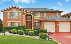 29 Kiernan Crescent, Abbotsbury NSW