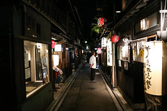 IMG_1073 (Jeff Amador) Tags: kyoto japan pontocho street night