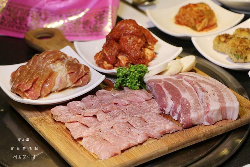 首爾花漾豬士林韓式料理043
