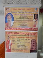 Shri Purshottam Lalsai Dham Mumbai Photos Clicked By CHINMAYA RAO (32)