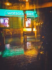 Rainy groomy night.....in Tienmu, Taipei..... (Evo-PlayLoud) Tags: appleiphone6plus appleiphone6 appleiphone iphone6plus iphone6 6plus 6 street streetphotography mobilesnapshot snapshot snapshots color colorful colors yellow green night nightimage lowlight lowlightimage taipei tienmu 手機 天母 台北 夜景 夜晚 街景 街拍 紀實 紀實攝影 街頭攝影 微光 色溫 雨 下雨 rain city rainy reflection 反射 psexpress photoshopexpress