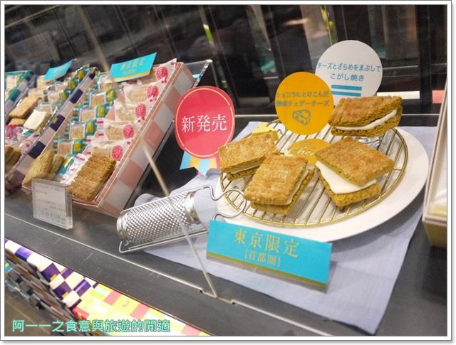 日本東京羽田機場江戶小路日航jal飛機餐伴手禮購物免稅店image027