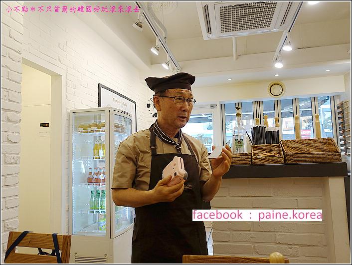 惠化chimney cake 煙囪麵包 (43).JPG