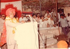 scan0004 (Phulwari) Tags: tribute ajmer sukhdev parshad phulwari famousman beawar phulwariya phulwai sukhdevphulwari phulwaripariwar