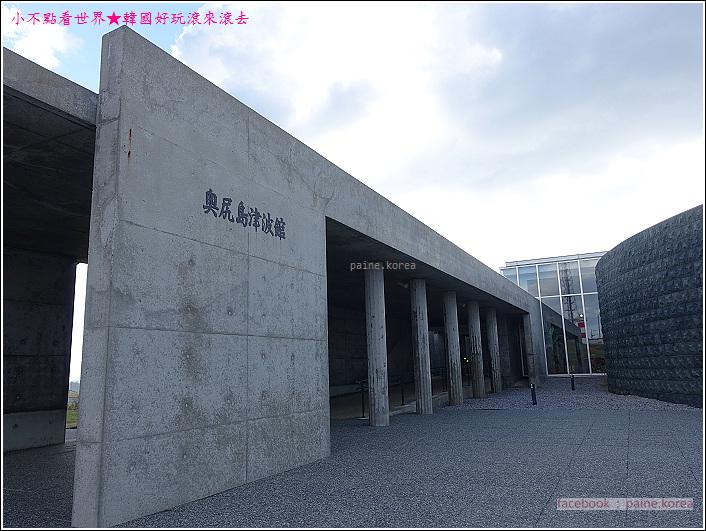 北海道奧尻2 (14).JPG