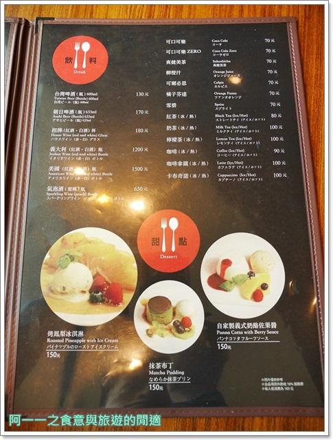 微風信義美食-grill-domi-kosugi-日本洋食-捷運市府站-東京六本木image028