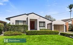 6 Watson Street, Hammondville NSW