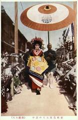 Kyoto Shimabara Tayuu no Dochu (Courtesan Parade)a (noel43) Tags: japan photography japanese kyoto parade prostitution prostitutes meiji taisho shimabara oiran tayu tayuu dochu kamuro