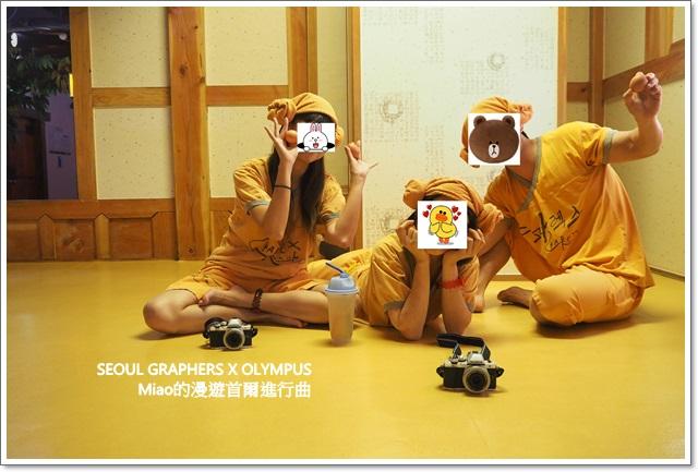 SEOULGRAPHERS001