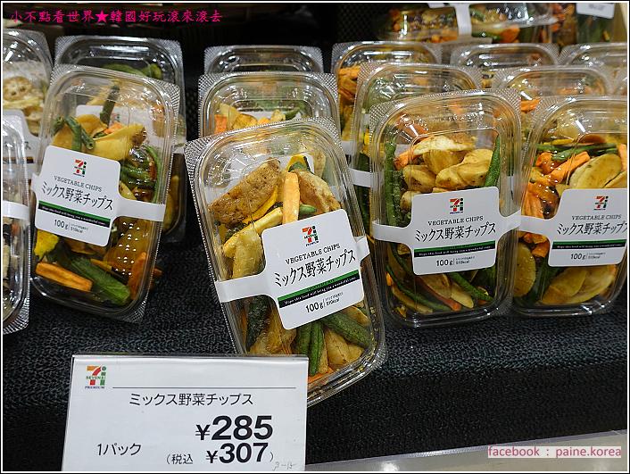 北海道札幌Ario購物中心 - Ito Yokado (121).JPG