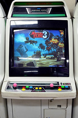metal slug 3 (pedro smithson) Tags: travel game japan metal ferry boat nikon asia arcade gaming kobe nippon slug pedrosmithson
