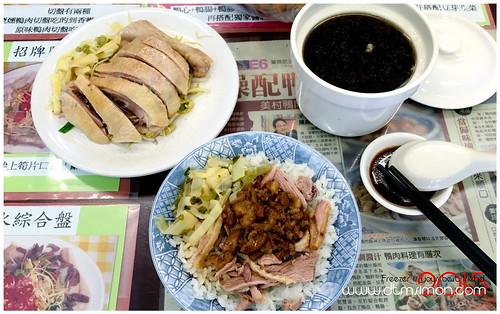 美村鴨肉飯06.jpg